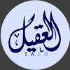 Tarek Nasser Al Akeel Co.ltd